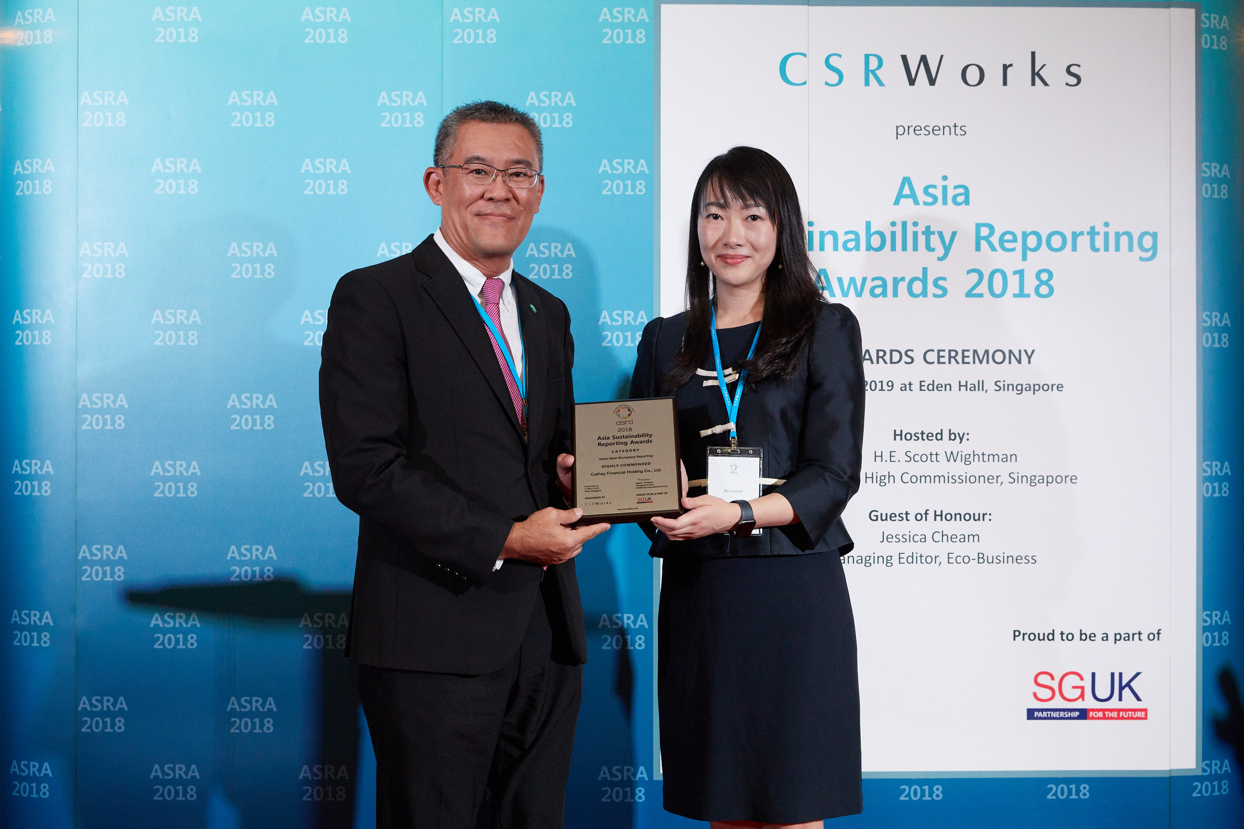 C2 – Cathay, HC, Workplace